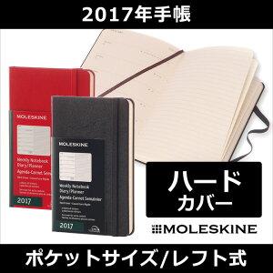 レーザー モレスキン スケジュール ハードカバー ポケット
