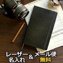 【レーザー名入れ無料】モレスキン MOLESKINE ラージ / ノー...