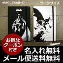 Moleskine-0011