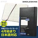 Moleskine-0029