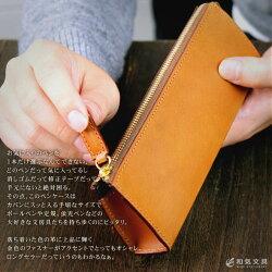 【名入れ無料】ペンケースイタリアンレザーペンケース/デザインおしゃれ名入れプレゼント