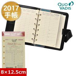 【2017年手帳】クオバディスQUOVADISタイマー14リフィル(レフィル)(2016年11月21日から使用可)