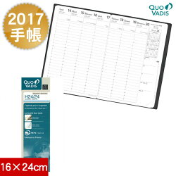 【2017年手帳】クオバディスQUOVADISH24/24レフィル(2016年11月28日から使用可)
