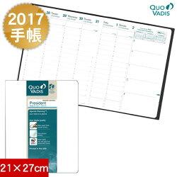【2017年手帳】クオバディスQUOVADISプレジデントレフィル(2016年11月28日から使用可)