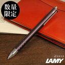 Lamy-00013