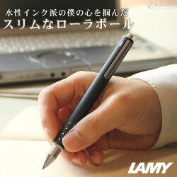 【名入れ無料】LAMYラミースウィフト(スイフト)ローラーボール