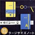 【名入れ 無料】[限定]モレスキン MOLESKINE ミニオンズ ノートブック ラージサイズ[ハードカバー]