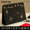 2018年 カレンダー ハイタイド HIGHTIDE スクラッチ デスクカレンダー