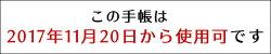 [予約]【2018年手帳】クオバディスQUOVADIS週間バーチカル(時間軸タテ)10×15cmビジネスリフィル(レフィル)【メール便送料無料】