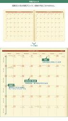 【名入れ無料】【2018年手帳】クオバディスQUOVADIS週間バーチカル(時間軸タテ)16×16cm正方形エグゼクティブノートアンパラ