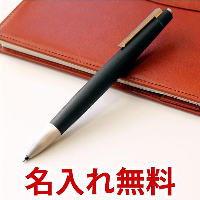 ボールペン 名入れ ボールペン 高級 【名入れ 無料】ラミー ボールペン LAMY 2000 4色ボールペン / 名入れ ボールペン 高級 プレゼント ギフト