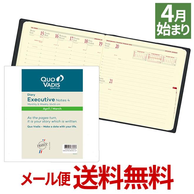 Waki Stationery Notebook Executive Size 16 16 Three Sets
