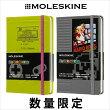 [限定]モレスキン MOLESKINE スーパーマリオ ノートブック ポケット 横罫
