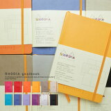 バレットジャーナル 【名入れ 無料】 ロディア RHODIA ゴールブック goalbook A5サイズ ページ番号付 5mmドット方眼ノート メール便送料無料