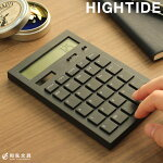 ハイタイド HIGHTIDE Calculator 12DD カリキュレーター 12DD 電卓