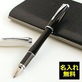 【あす楽対応】 【名入れ 無料】 パーカー PARKER インジェニュイティ アーバン 送料無料 万年筆、ボールペンを越える新しい筆記モード
