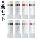 【カラーペン】【細字】 三菱鉛筆 エモット EMOTT 5色セット 0.4mm