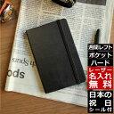祝日シール付!手帳 スケジュール帳 2020年1月始まり 【...