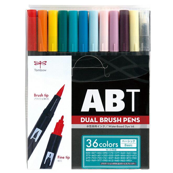 トンボ鉛筆 Tombow ABT 水性マ−カ− 36色セット ブラッシュ ツイン カラーペン