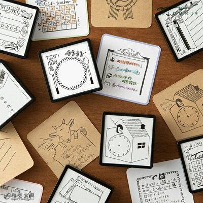 好きな色や模様をつけたり、描き込んだり書き足したり。手帳やノートに使えるカスタマイズしやすいミドリのスタンプ浸透印