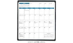 【2017年手帳】クオバディスQUOVADISビソプランリフィル(レフィル)(2017年1月から使用可)