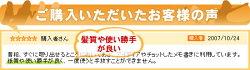ロディアRHODIAブロックロディアNo.12単品バラ【デザイン文具】【デザインおしゃれ】