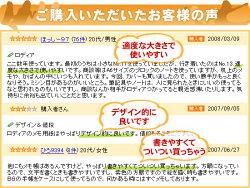 ロディアRHODIAブロックロディアNo.13単品バラ【デザイン文具】【デザインおしゃれ】