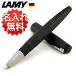 ラミー LAMY 2000  万年筆