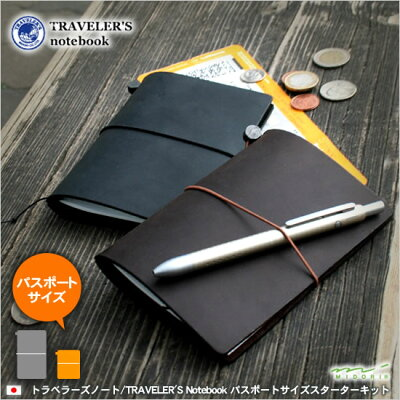 トラベラーズノート TRAVELER'S Notebook パスポートサイズスターターキット【デザイン文具】 ...