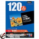 セール!通常定価より27%OFF!ナカバヤシ 写真用スーパーファイン JPSF-A4-12 【文房具ならワキ...