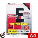 ナカバヤシ ワープロ用感熱紙/エコノミータイプ A4 ヨW-EA4