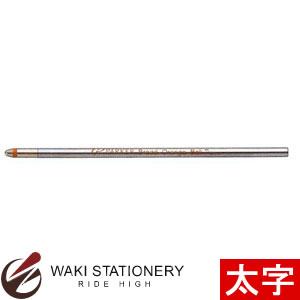 パーカー PARKER ボールペン替芯 (小) B(太字) (インク色:蛍光オレンジ)