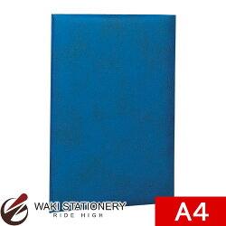 ナカバヤシ証書ファイルビニールクロス貼りタイプA4判紺FSL-A4-B