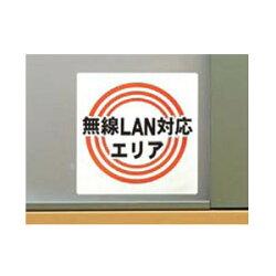 ナナフォームカラーレーザープリンタ用フィルムラベルA46面FCL-54