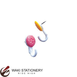 ソニック フック画鋲 色込 AZ-856 / 5セット