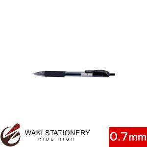 ジェルボールペン サラサ0.7 [黒] 0.7mm JJB3