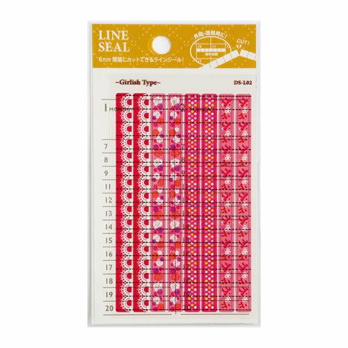 ナカバヤシ 手帳用シール フィルムタイプ ガーリッシュ DS-L02 / 10セット