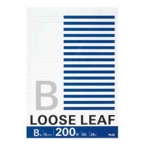 プラス ルーズリーフ B5 B罫 200枚入 NL-200B  [NL-200]