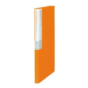 プラス デジャヴカラーズシリーズ レターファイル A4ーS(縦型) 収納枚数100枚 ネーブルオレンジ FL-101DP [FL-101DP]