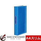 コクヨ ポケットアルバム[カラータグ] A4スリムサイズ ブルー CTア-935B