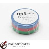 カモ井加工紙 mt マスキングテープ slim [basic] H MTSLIM14