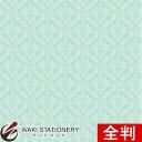 ササガワ [タカ印] 包装紙 全判 ミルトブルー 49-2403 1