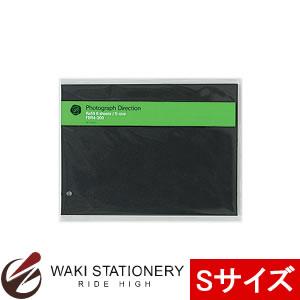 デルフォニックス PDフォトアルバム リフィル フリー Sサイズ 500179 / 5セット