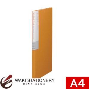 プラス デジャヴカラーズシリーズ クリアーファイル[溶着式] A4 ネーブルオレンジ FC-124DP