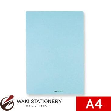 共栄プラスチック 硬筆用ソフト透明下敷 A4 NO.1304