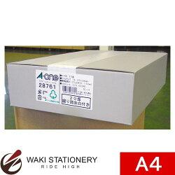 エーワンPPC(コピー)ラベル20面(宛名・表示用)A4判500シート28761