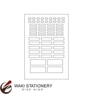 ヒサゴ 光沢紙 ネームシール ハガキ 算数セット用 CJ2316S / 5セット