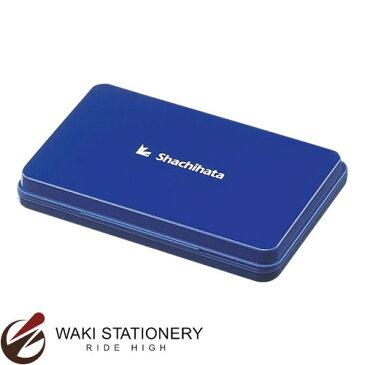 シャチハタ Shachihata シャチハタ スタンプ台 大形 普通紙用 (インク色:藍色) HGN-3-B [HGN-3-B]