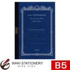 【メール便対応可】アピカ 紳士なノート Premium C.D.NOTEBOOK B5 7mm横罫 CDS120Y [CDS120] 【...