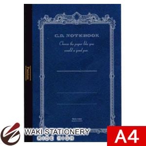 アピカ 紳士なノート Premium C.D.NOTEBOOK A4 8mm横罫 CDS150Y [CDS150] 【文房具ならワキ文具...